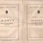 "1938 Palestine Orchestra ""Farewell Concert"""