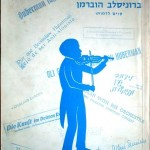 1973 book