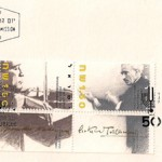 1986 commemmorative stamps