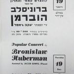 1940s concert program
