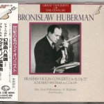 Brahms Concerto