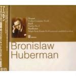 Mozart/Bach/Beethovan Concertos